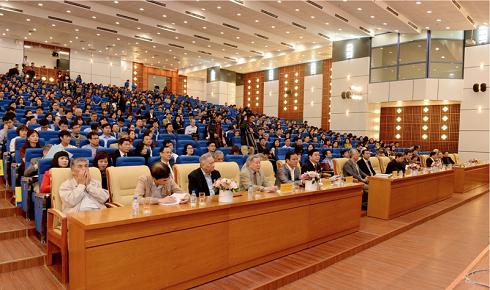 Trường ĐH Kinh tế quốc dân sẽ tổ chức Hội thảo Khoa học quốc gia với chủ đề: Những động lực cải thiện năng suất lao động trong bối cảnh Kinh tế số