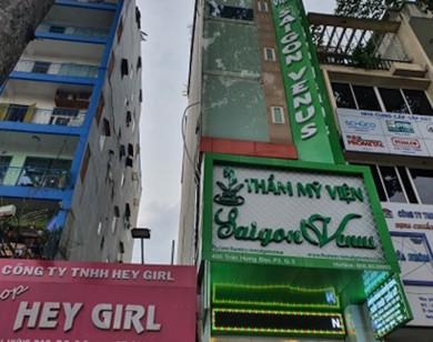 TMV Sài Gòn Venus không có Hợp đồng hợp tác chuyên môn với Bệnh viện Vạn Hạnh!