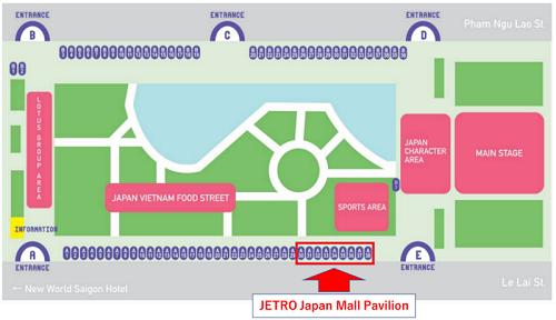 Người Việt tiếp cận hàng hoá Nhật Bản dễ dàng qua nền tảng trực tuyến Japan Street