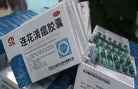 TP HCM: Lộ kho hàng chứa hàng ngàn hộp thuốc điều trị Covid-19