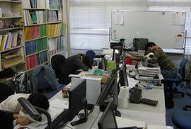Đề xuất công chức làm việc từ 8 giờ 30, nghỉ trưa chỉ 1 giờ
