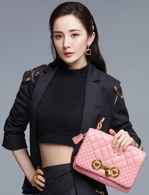 Dương Mịch trở thành đại diện đầu tiên của Versace tại Trung Quốc